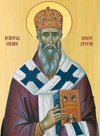 Святитель Симеон (Штефан), митрополит Трансильванский