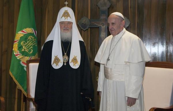 патриарх и папа
