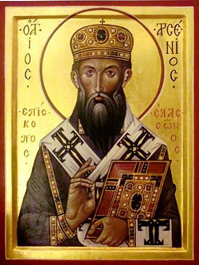 Святитель Арсений (Апостолис), Элассонский, архиепископ Суздальский и Тарусский