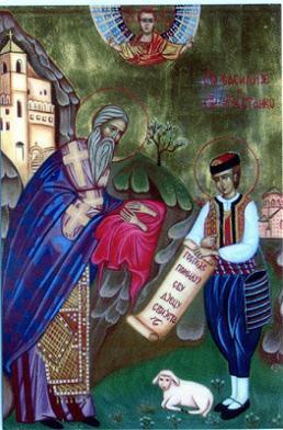 Святитель Василий Острожский и мученик Станко