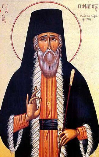 Святитель Панарет, епископ Пафский