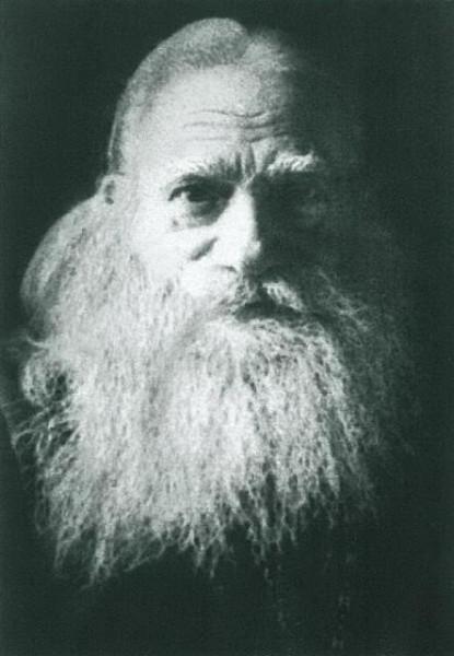 Схиархимандрит Иларион (Удодов)