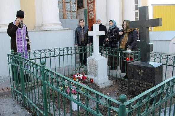 могила схиархимандрита Иллариона Удодова в Виноградове