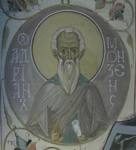 прп. Адриан Монзенский