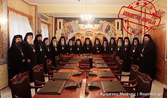с 8 по 10 марта состоится Священный Синод Элладской Православной Церкви