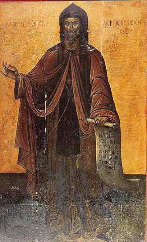 Преподобный Серафим Домбоит