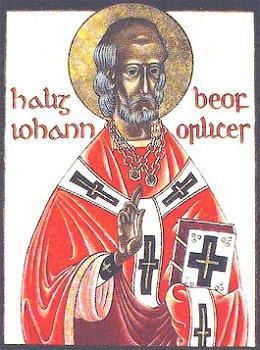 Святитель Иоанн Беверлийский, епископ Йоркский