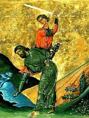 Преподобномученик Пахомий Русский, Афонский
