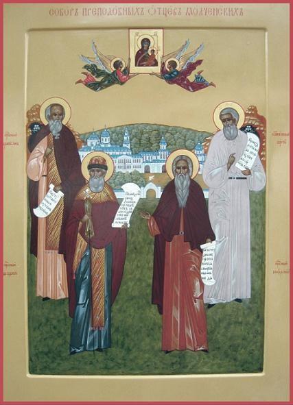 Собор преподобных отцев Молченских