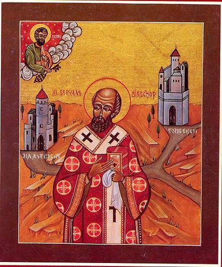 Святитель Серватий Маастрихтский