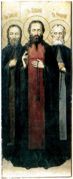 прпп. Тарасий, Макарий и Феодосий Глушицкие