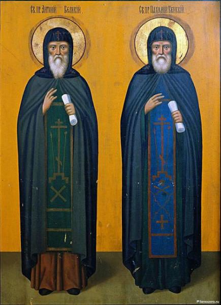 Преподобные Антоний Великий. и Пахомий Кенский