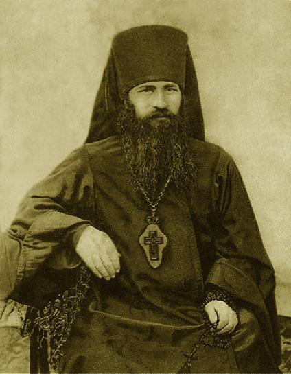Преподобный Арефа (Катаргин), Верхотурский
