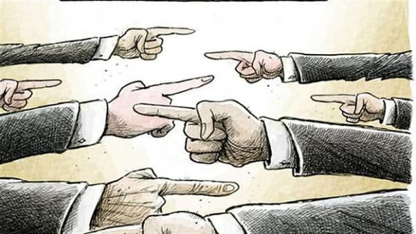 осуждение других