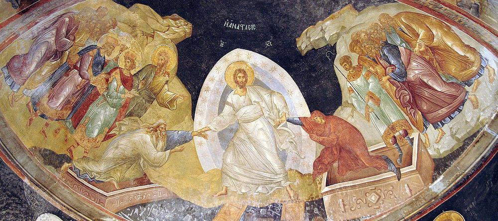 Воскресение_Христово