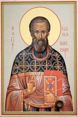 Праведный Иона Моисеевич Атаманский 1
