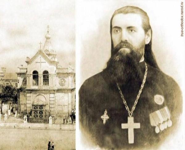 Праведный Иона Моисеевич Атаманский и портовая церковь