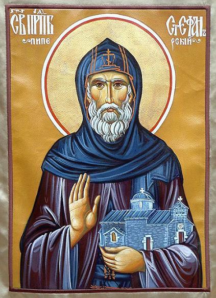 Преподобный Стефан Пиперский, игумен