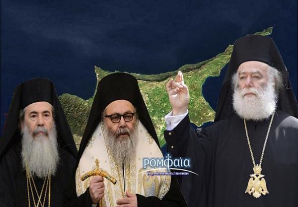 Антиохийский и Иерусалимский Патриархи встретятся на Кипре в конце марта