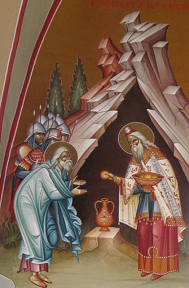 Мелхиседек, царь Салима, благословляет Авраама