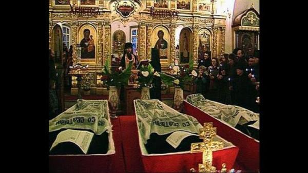 похороны оптинских новомучеников
