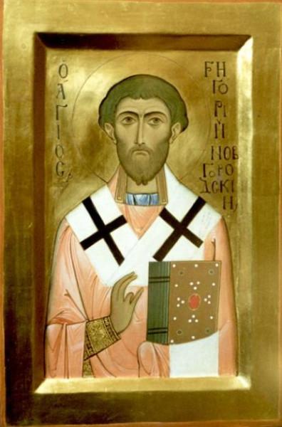 Святитель Григорий, архиепископ Новгородский