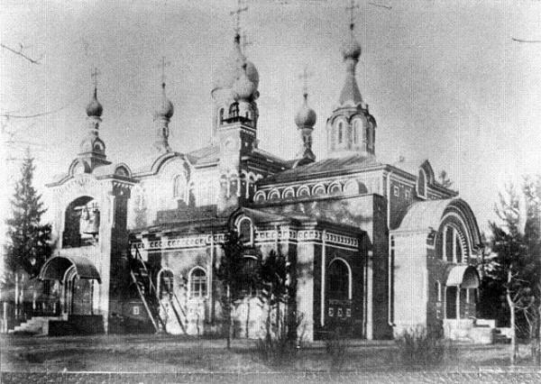ХРАМ СВЯТОЙ ТРОИЦЫ В СХОДНЕ. 1900-е гг.