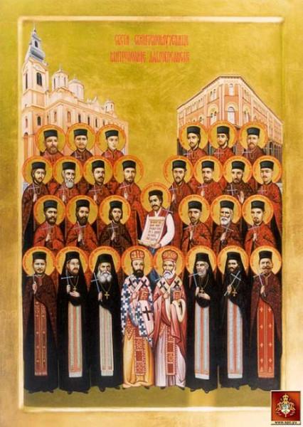 Икона новомученников Дабро-боснийской епархии