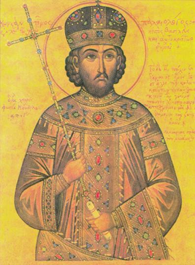 Блаженный император-мученик Константин XI Палеолог