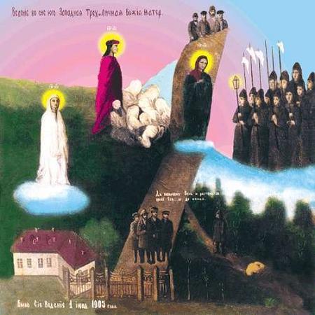 Явление Богородицы над Луганском