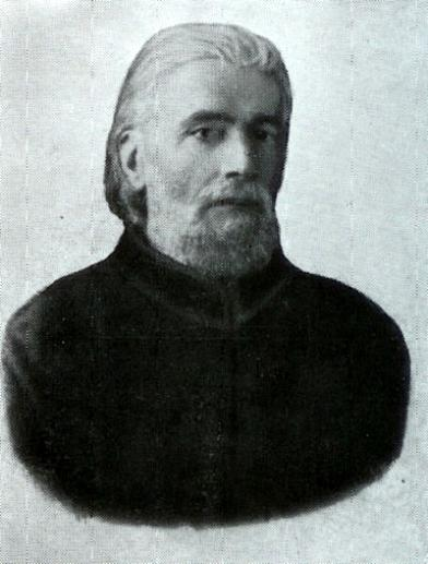 Протосингел Анфим (Гэинэ) (1894–1974)