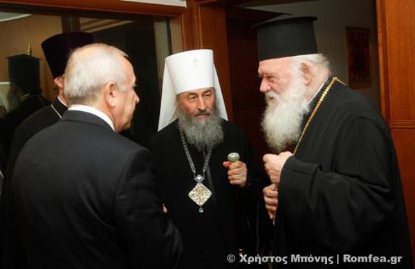 визит митрополита Онуфрия в Грецию 15 марта 2016 года
