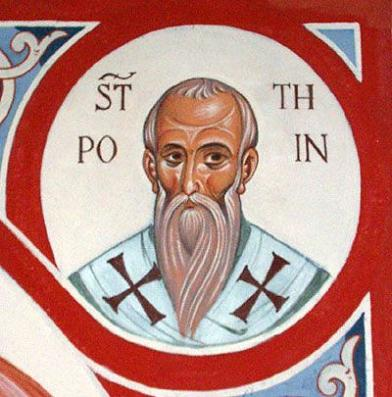 Сщмч. Пофиний Лионский. Фреска из Успенской церкви иконописного ателье прп. Иоанна Дамаскина в департаменте Дром (Франция)