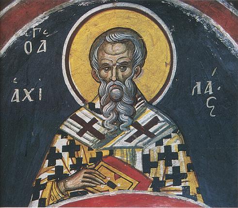 Святитель Ахилл (или Ахилла), епископ Александрийский