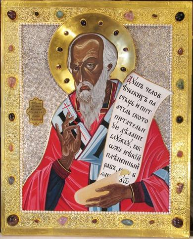 Священномученик Маркелл, папа Римский