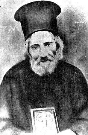 Преподобный Панагий (Паисий) Бассия, Кефалонский 1