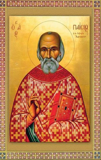 Преподобный Панагий (Паисий) Бассия, Кефалонский