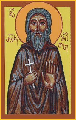 Священномученик Феодор Квелтский