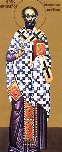 Святитель Антипатр, епископ Бостры Аравийской