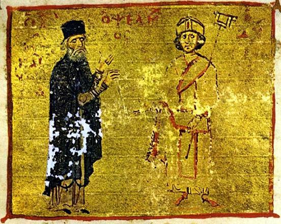 святитель Иоанн Мавропод