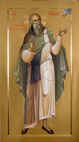 Преподобный Савва Ватопедский