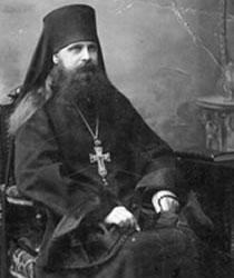 священномученик архиепископ Иувеналий (Масловский)