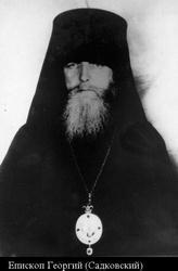 Епископ Георгий (Садковский), погребен в центральной части монастырских пещер Успенского Псково-ПеЕчорского монастыря