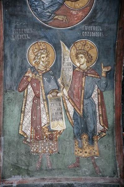 Давид и Соломон пророки, Сербия, Косово, Печская патриархия, храм во имя Святых апостолов XIV в.