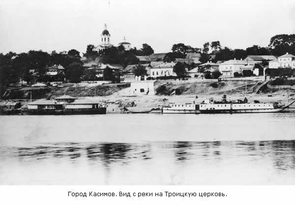 Касимов вид с реки на Троицкую церковь