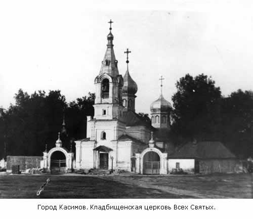 Касимов, кладбищенская церковь всех святых, разрушена
