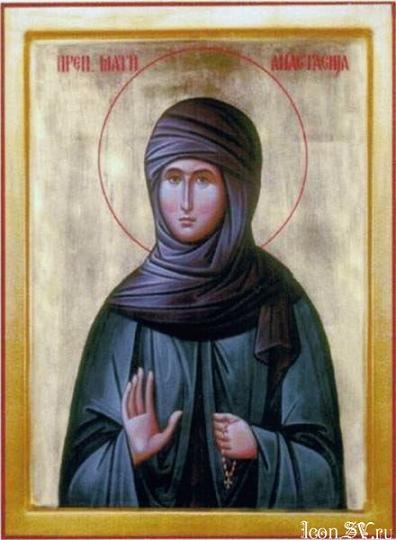 Преподобная Анастасия, мать святителя Саввы I Сербского