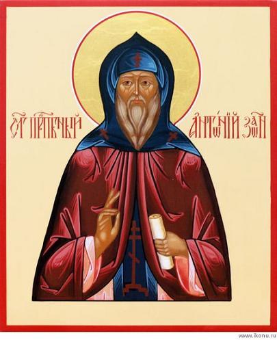 Преподобный Антоний Заоникиевский