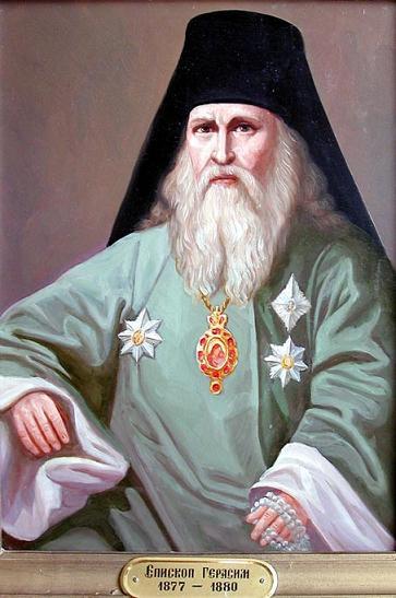 Святитель Герасим (Добросердов), епископ Астраханский и Енотаевский