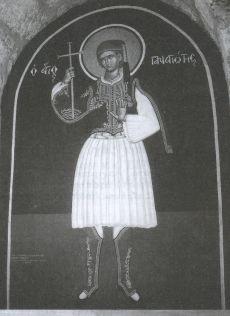 Новомученик Панагиот Кесарийский, Каппадокийский